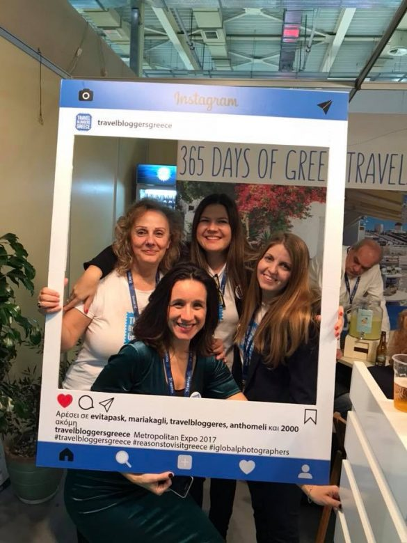 Xenia Exhibition 2017: Presenting Travel Bloggers Greece