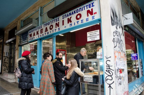 Ultimate Tour for Foodies: Athens Food on Foot